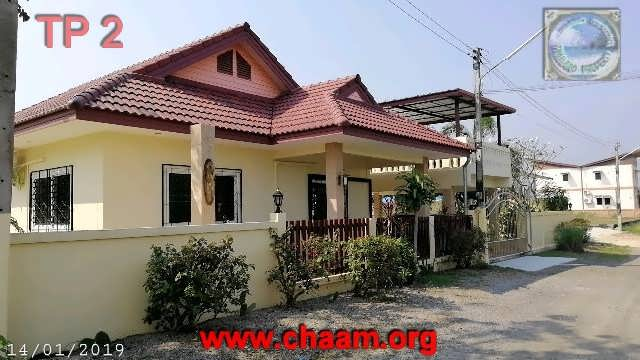 One day rent House in the seaside resort CHA-AM with Private salt water swimming pool