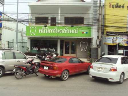 Dentist in Thailand